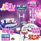 兒童KTV麥克風卡拉OK唱歌話筒玩具男女孩寶寶唱歌機玩具可充電 3C優購