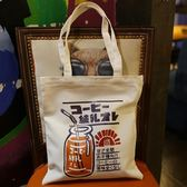 日系文藝斜跨單肩包女帆布韓版清新大容量包袋休閒學院復古手提袋