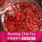 歐可茶葉 D07冷泡玫瑰纖果茶(10包/盒) 買一盒送一盒