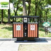 交換禮物-戶外垃圾桶 大型室外果皮箱 工業小區分類垃圾箱大號環衛垃圾桶WY