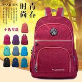 後背包女正韓學院風包包新品牛津布背包尼龍布男女書包旅行包