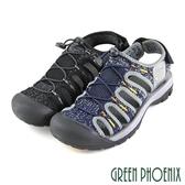 T33-19328 男款溯溪涼鞋   混色飛線編織束帶沾黏式平底休閒護趾涼鞋【GREEN PHOENIX】