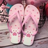 厚底鞋2019新款夏季人字拖鞋女外穿防滑時尚涼鞋黑色平底夾趾正韓海邊潮【免運】