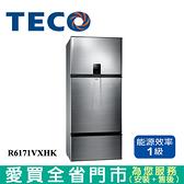 TECO東元600L三門變頻冰箱R6171VXHK含配送+安裝【愛買】