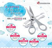 食物剪/食物剪刀/星樣式剪刀/星之愛/時尚優雅日本不鏽鋼可分離式設計