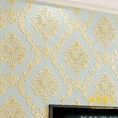 歐式無紡布壁紙加厚3d立體精壓大馬士革臥室客廳背景墻紙【轻奢时代】