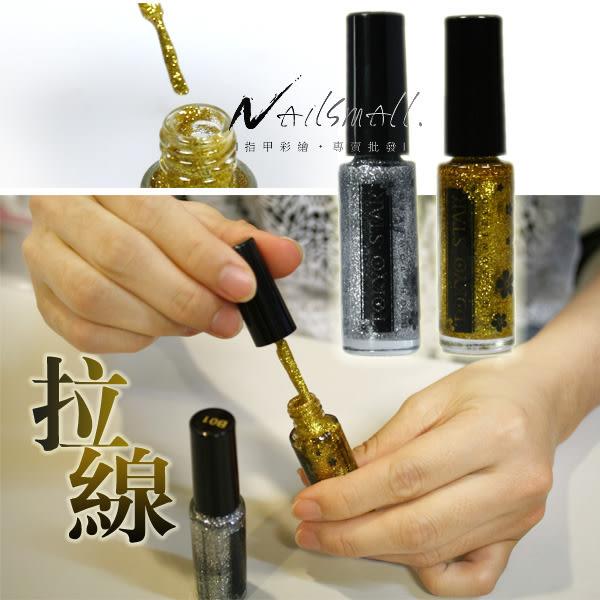 TOKYO STAR金蔥|銀蔥-拉線指甲油(細刷毛) 15ml 亮片 金屬 拉線《NailsMall美甲美睫批發》