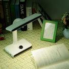 久量LED充電台燈臥室床頭兒童護眼學習書桌燈學生閱讀辦公節能燈  SSJJG