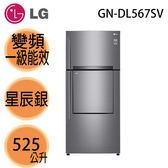 【LG樂金】525公升 直驅變頻上下門冰箱 GN-DL567SV 星辰銀 門中門魔術空間