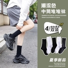 襪子女中筒襪夏天薄款黑色長襪