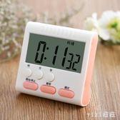 計時器 提醒器靜音廚房定時電子正倒計時器番茄鐘時間管理器 nm8387【VIKI菈菈】