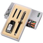 鋼筆2063成人商務辦公禮盒裝學生用銥金筆書寫練字 免費(全館滿1000元減120)
