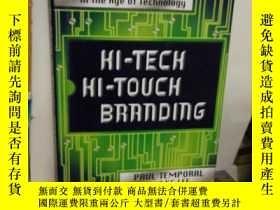 二手書博民逛書店HI-TECH罕見HI-TOUCH BRANDING creating brand power in the ag