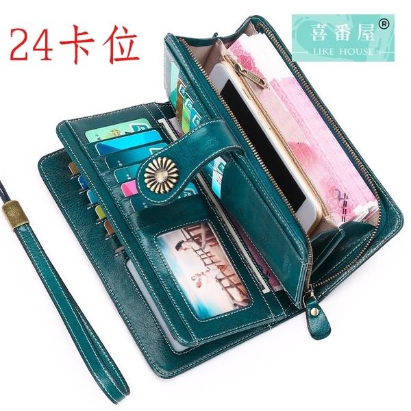 【喜番屋】真皮復古牛皮24卡位女性皮夾皮包錢夾零錢包長夾手機包手拿包手包女夾女包【LH523】
