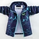 男童外套春秋新款兒童中大童韓版洋氣衝鋒衣夾克韓版休閒風衣 奇妙商鋪
