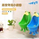 寶寶掛墻式小便池男童站立式小便器兒童小便斗小孩尿盆坐便器