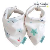 美國 tiny twinkle 口水巾二入組/圍兜/三角圍兜/領巾(星星/鯨魚)
