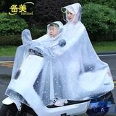 雙人騎行雨衣親子時尚騎行成人雨衣透明防水母子雨披【英賽德3C數碼館】