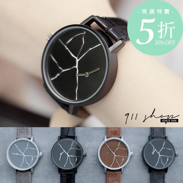 Crystal.西班牙品牌NAFISA。簡約大理石立體裂紋無字皮革錶帶手錶【ta021】*911 SHOP*