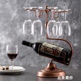 鐵藝紅酒架倒掛高腳杯架紅酒杯架子家用擺件紅酒杯架酒杯架HM 金曼麗莎