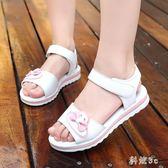 女童涼鞋中大尺碼新款韓版學生沙灘鞋小女孩防滑兒童休閒涼鞋 js6094『科炫3C』