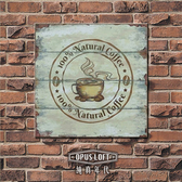 OPUS LOFT純真年代 仿舊咖啡木板畫/無框掛畫(咖啡杯)