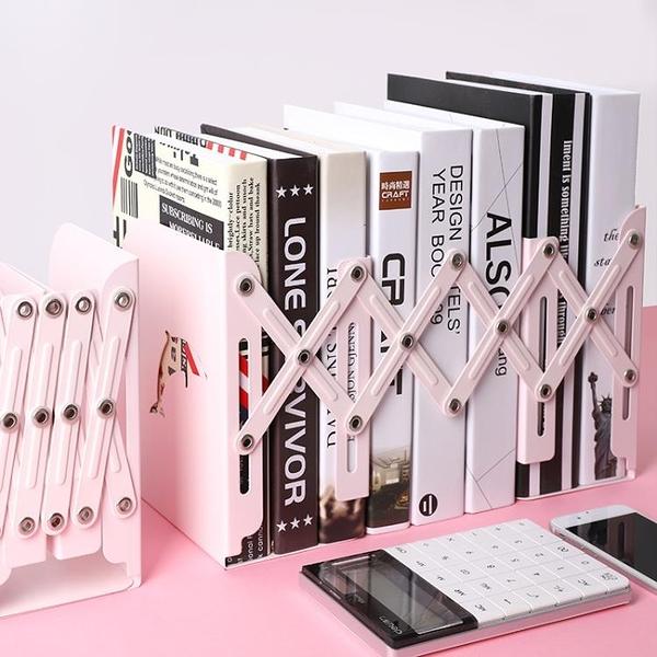 創意伸縮書立架高中生學生用辦公摺疊書架書靠鏤空桌面收納放書夾 喵小姐