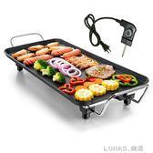 110V無煙不粘電烤盤家用電燒烤爐室內燒烤機電燒烤鍋110v igo 樂活生活館