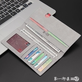 男士錢包男長款2019新款潮牌皮夾個性卡包學生超薄簡約青年韓版潮 第一印象