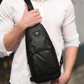 牛津布防水胸包 戶外男單肩側背包斜背小包《印象精品》e493