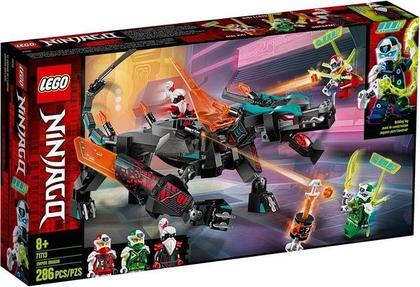 樂高 LEGO NINJAGO 旋風忍者 Empire Dragon 帝王龍 71713 TOYeGO 玩具e哥
