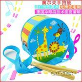 雙面鼓兒童樂器手敲打擊玩具鼓幼兒園早教音樂啟蒙