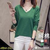 F-DNA★V領竹節棉長袖純棉上衣T恤(4色-M-2XL)【ET12852】