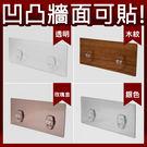 長方形雙勾貼片 超級黏膠無痕掛勾 易立家生活館 舒適家企業社 補充替換用 不需輔助貼