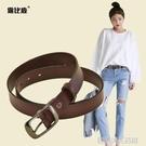皮帶女士2021新款簡約百搭韓國潮流時尚裝飾腰帶寬配牛仔褲帶