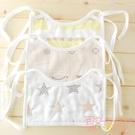 3條裝 兒童口水巾方形綁帶式圍嘴寶寶新生兒純棉【聚可愛】