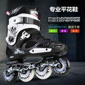 輪滑鞋成人直排溜冰鞋男女初學者花式專業平花鞋旱冰鞋夜光滑冰鞋 js2407『科炫3C』