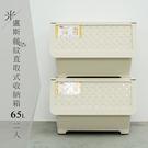 掀蓋式/塑膠箱/置物箱【二入】米盧斯可自由堆疊直取式收納箱【65L】 KGB-651  dayneeds