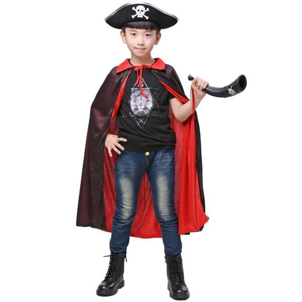 萬圣節服裝親子裝cos女童成人海盜套裝死神斗篷披風男表演服