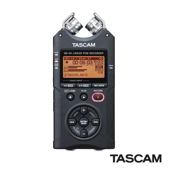 黑熊館 TASCAM 達斯冠 DR-40 攜帶型數位錄音機 收音 攝影 內建 外接 麥克風 2 3 4軌