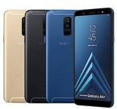 SAMSUNG Galaxy A6+ 6吋無邊框全螢幕智慧型手機 (A605)