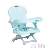 秒殺價兒童餐桌椅寶寶餐椅小孩吃飯桌可摺疊便攜式兒童座椅嬰兒學坐椅子多功能bb凳LX交換禮物