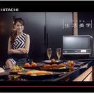 【新莊信源】(新上市)日立過熱水蒸氣烘烤微波爐33公升 MRO-RBK5500T(S)