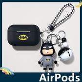AirPods Pro Q版蝙蝠俠耳機套 黑暗騎士 美國隊長 防摔 充電 矽膠套 保護套 蘋果 Apple