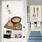 門簾 北歐門簾布藝臥室現代ins裝飾半簾中式隔斷廚房衛生風水簾定制做 夢藝家