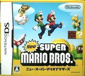 NDS 新超級瑪利歐兄弟 日文版