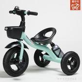 兒童三輪車腳踏車1-3-2-6歲大號兒童車子寶寶幼童3輪車腳踏車童車igo『韓女王』