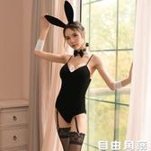 霏慕性感情趣內衣兔女郎制服激情連體衣誘惑衣服超騷套裝女睡衣騷  自由角落