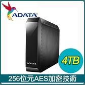 【南紡購物中心】ADATA 威剛 HM800 4TB 3.5吋外接硬碟《黑》