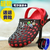 兒童涼拖鞋夏男童寶寶洞洞鞋大童女童拖鞋小男孩沙灘鞋親子  快速出貨